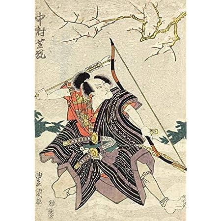 JP48 Vintage Japanese Nakamura Shikan Samurai Fine Art Poster Print A4//A3//A2//A1