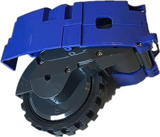 iRobot Roomba (ルンバ) 500 600 700 800 900シリーズモデル専用サイドブラシモジュールモーター (500 600 700 シリーズホイールR)