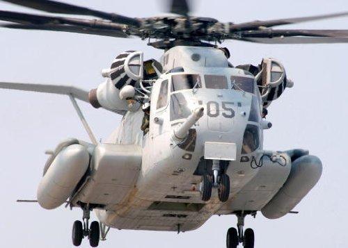 WonderClub US Marine Corps USMC CH-53E Super Stallion Helicopter Photo US Military USMC Photos 8.5' X 11'