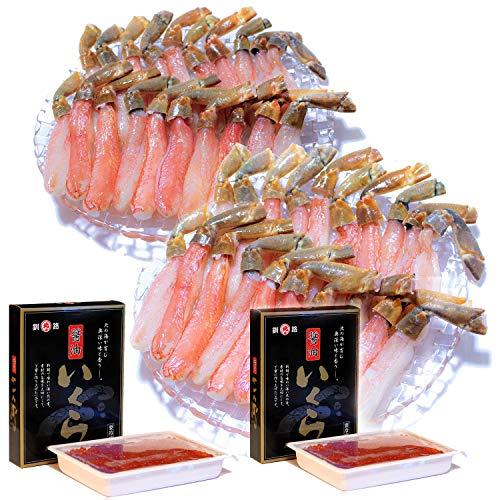 黒帯 北海道 海鮮 詰め合わせ ギフトセット いくら醤油漬け 生ズワイガニ 棒肉 ポーション (いくら1kg ポーション1kg)