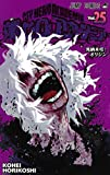 僕のヒーローアカデミア コミック 1-25巻セット