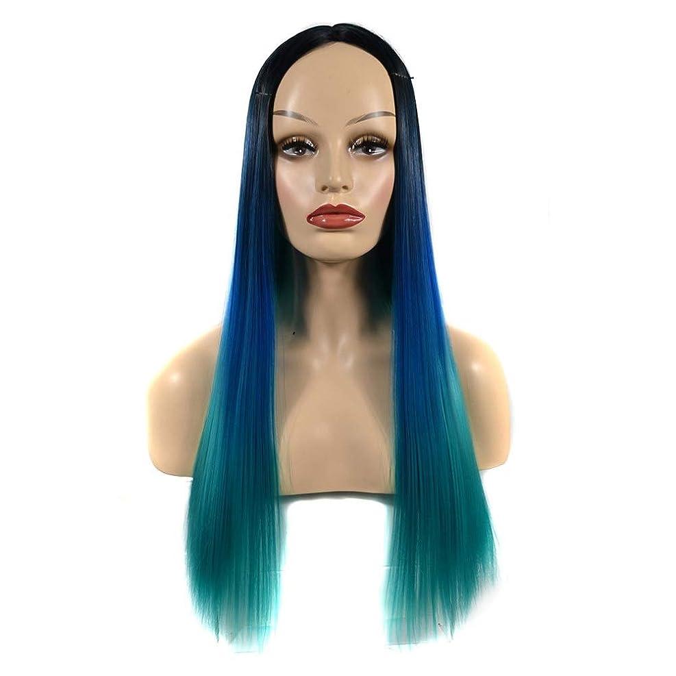 リボン条約想定するYrattary 女性のストレートフルウィッグロングピーコックグリーンヘアウィッグエレガントなレディパーティーデイリードレスパーティーウィッグ (Color : オレンジ, サイズ : 60cm)