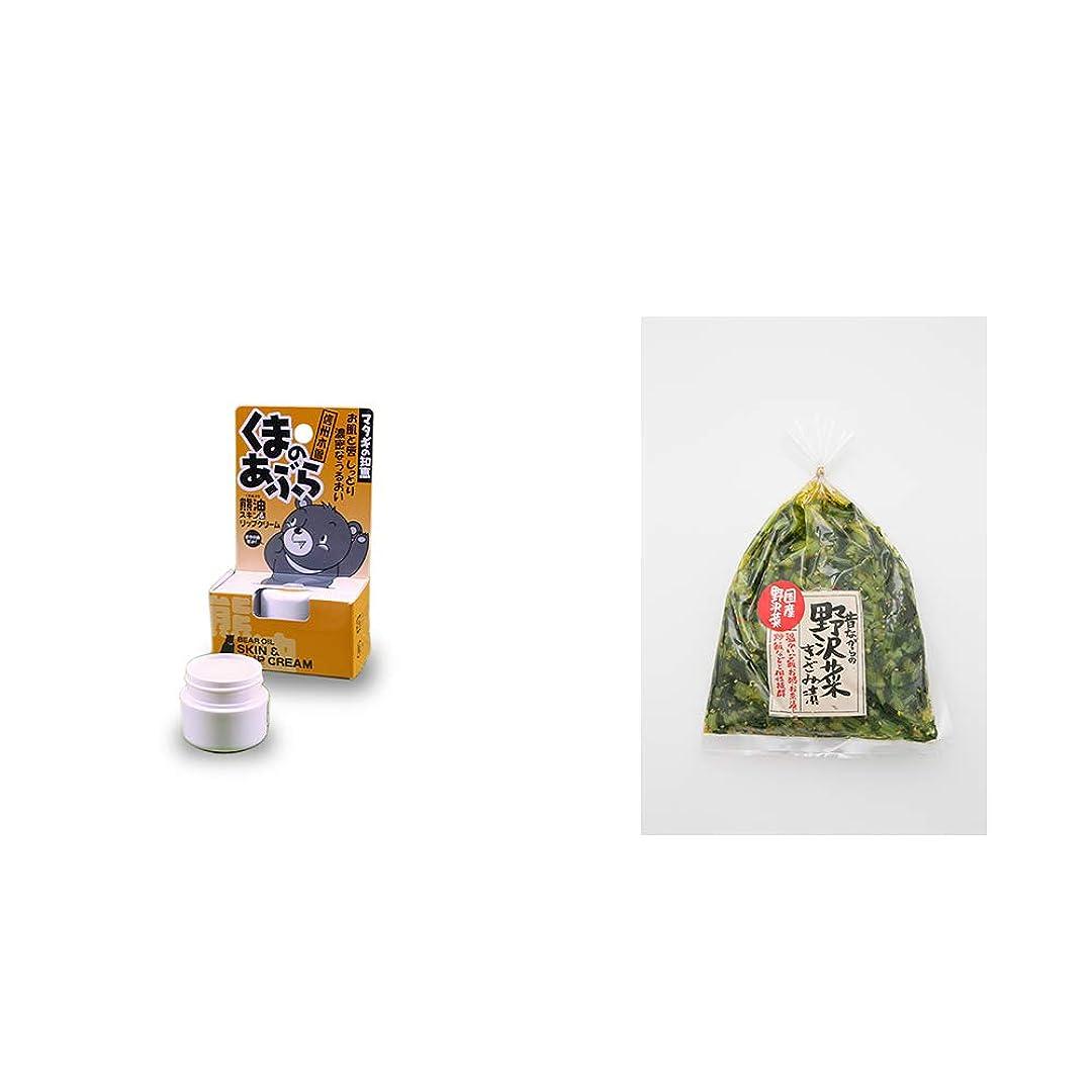 暴行ボルト毎週[2点セット] 信州木曽 くまのあぶら 熊油スキン&リップクリーム(9g)?国産 昔ながらの野沢菜きざみ漬け(150g)