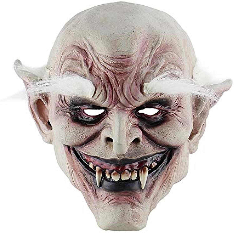 Adult Costume Horn Mask Whitebrowed Old Demon Mask Halloween Horror Devil Mask Vampire Haunted House Evil Killer Horror Mask