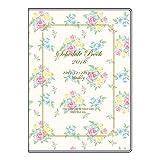 アピカ 18 Paperiスケジュール帳 A6W Rose SA6W819