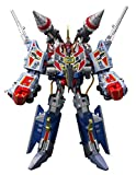 Megahouse Ssss.Gridman: Primal Fighter (Deluxe Full Power Version) Actibuilder Action Figure, Multicolor
