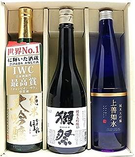 獺祭 純米大吟醸 上善如水 純米大吟醸 会津ほまれ 純米大吟醸720ml 純米大吟醸飲み比べセット