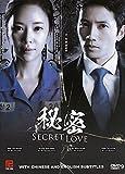 Secret Love / Secret (Korean TV ...