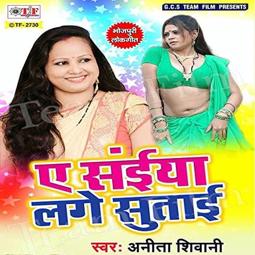 Anita Shivani