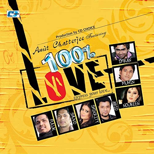 Various artists feat. Amit Chatterjee