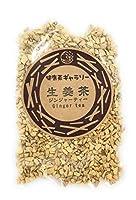 生姜茶 ( ジンジャーティー ) 20g【郵便対応サイズ】【 中国産 ジンジャーカット 乾燥生姜 100% 】健康茶ギャラリー