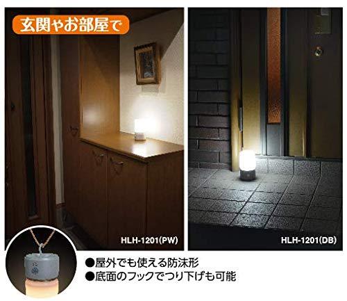 ELPA(エルパ)『もてなしのあかり据置大型6W電球色LED(HLH-1202)』