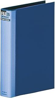 マルマン メタルバインダー ダブロック ファイル B5 26穴 背幅44mm ブルーF679R-02