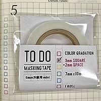 """TODOカラーグラデーション5mm方眼""""詰め詰め""""mini 1個パック TG-06"""