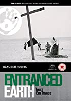 Entranced Earth [DVD]