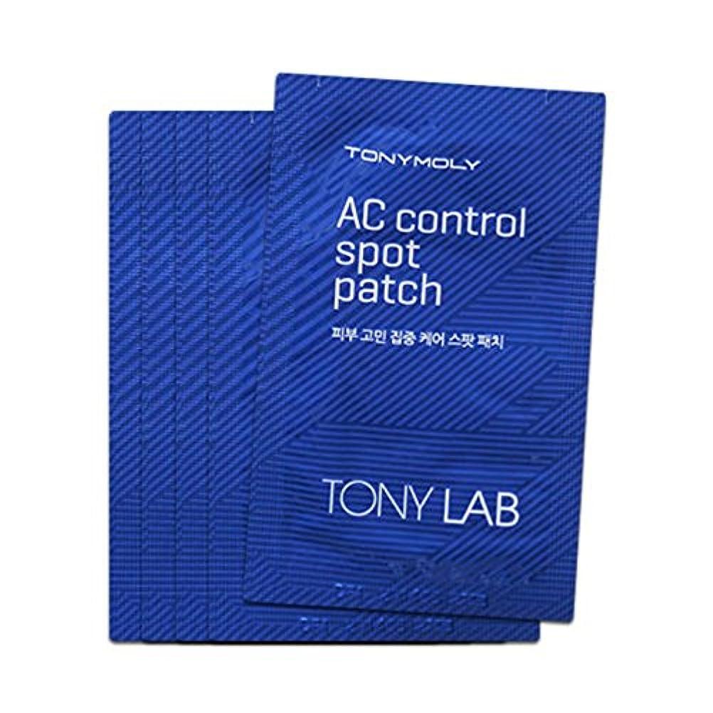 選択するガジュマル発表するトニーモリー トニーラップACコントロールスポットパッチ(8806358511647)