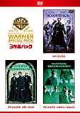 【初回限定生産】マトリックス スーパー・バリュー・パック[DVD]