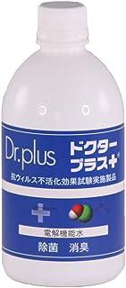 ドクタープラス 500ml 原液