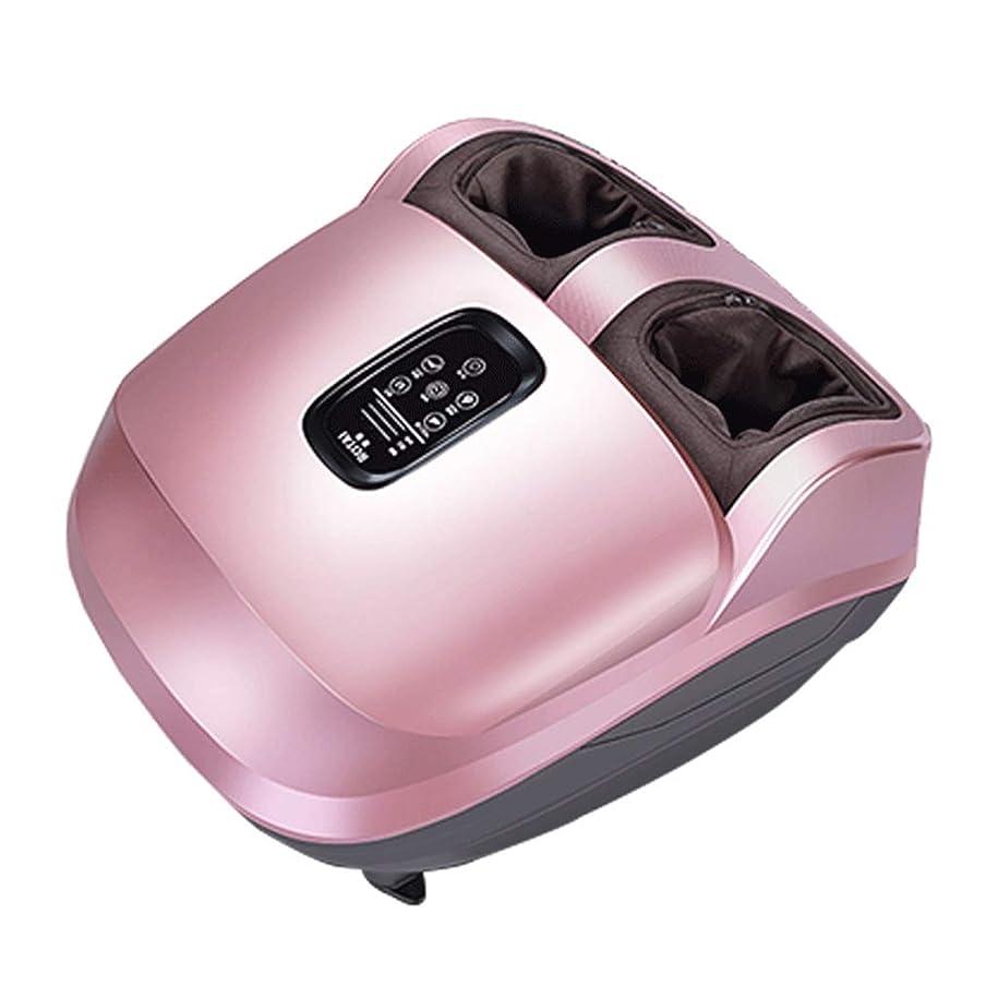 一般一致反響するYCDJCS 熱足で空気圧縮フットマッサージ機ディープ?混練マッサージャー循環不眠症を改善する足底筋膜炎からの痛みを和らげます (Color : Rose gold, Size : 48x38x28cm)
