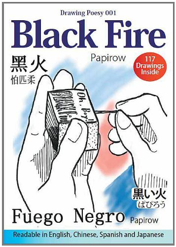 Drawing Poesy 001: Black Fire (English Edition)