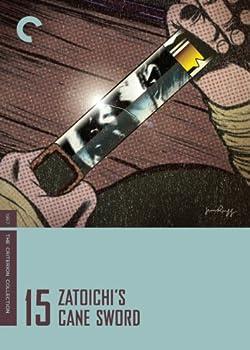 Zatoichi s Cane Sword  English Subtitled