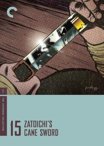 Zatoichi's Cane Sword (English Subtitled)