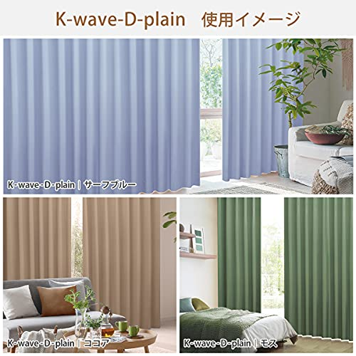 カーテンくれない「K-wave-D-plain」日本製防炎ラベル付【40色×140サイズ】1級遮光カーテン2枚組保温保冷断熱オリーブ幅100×丈178cm