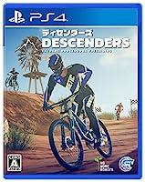 Descenders(ディセンダーズ) - PS4 (【初回封入特典】DLC『Legacy Lux Set』 封入)