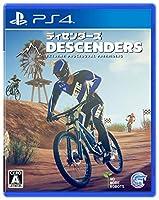Descenders(ディセンダーズ) - PS4 【Amazon.co.jp限定特典】PC壁紙セット 配信)