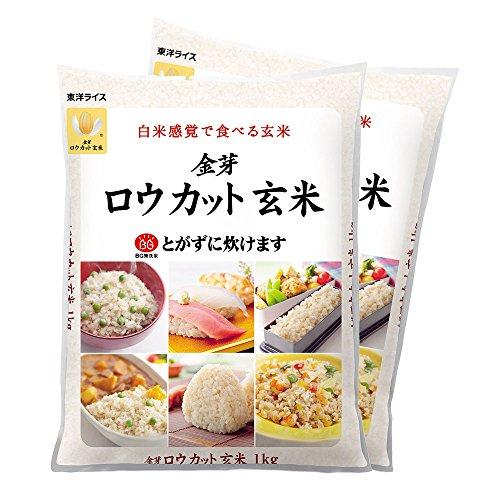 金芽ロウカット玄米(無洗米)【長野県産コシヒカリ】 2kg【1kg×2】 白米感覚で食べる玄米 話題のLPS(リポポリサッカライド)も豊富