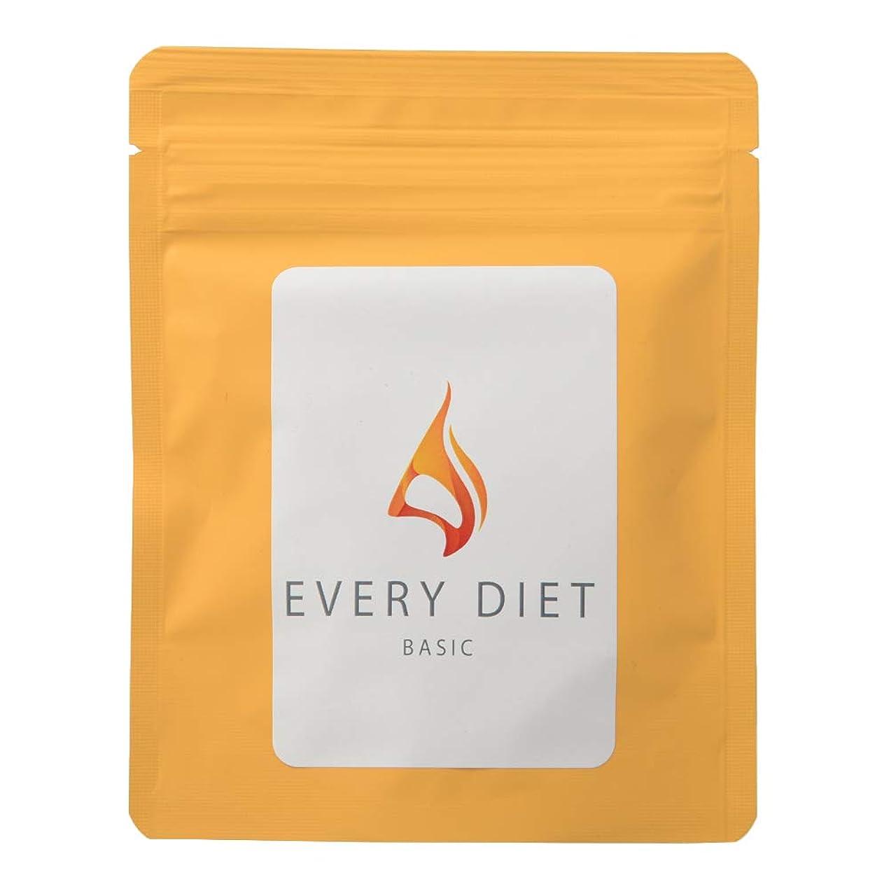 拘束相互遺体安置所Every Diet Basic (エブリダイエット ベーシック) ダイエット サプリメント [内容量60粒/ 説明書付き]
