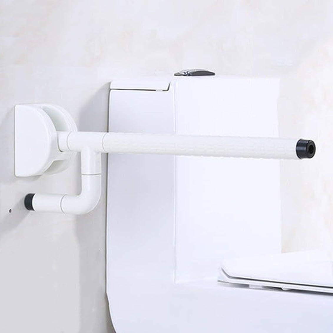 さようなら忌まわしい応じる安全シャワー手すり、バスルーム安全エイド、ハンディキャップ、高齢者、傷害、キッド、滑り止めグリップ、ウォールマウントデザイン折りたたみ (Color : White)