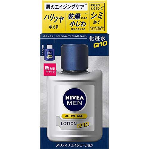 【2個セット】ニベアメン アクティブエイジローション 110ml