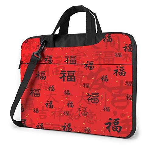 Laptop Messenger Laptop Bag Capodanno Cinese Borsa a Tracolla Good Fortune Valigetta Custodia per Laptop da Ufficio Custodia per Tablet per Uomo Donna