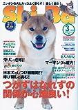 Shi-Ba ( シーバ ) 2010年 03月号 [雑誌]