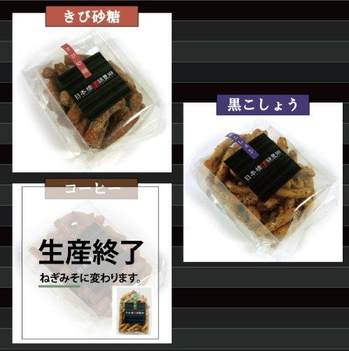 日本橋錦豊琳(にほんばしにしきほうりん)『かりんとう6個箱』
