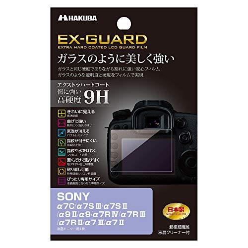 HAKUBA デジタルカメラ液晶保護フィルム EX-GUARD 高硬度9H SONY α7C/α7S III/α7 II/α9 II/α9/α7R IV/α7R III/α7R II/α7 III/α7 II 専用 EXGF-SA7C