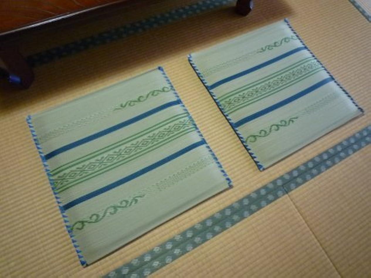 倍率妨げる閉じるい草座布団 純国産/日本製 5枚組 55cm×55cm 倉敷(くらしき)