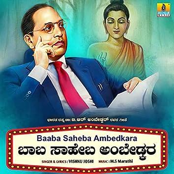 Baaba Saheba Ambedkara - Single