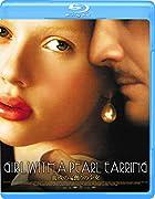 17歳のスカーレット・ヨハンソンが演じる名画の裏側『真珠の耳飾りの少女』