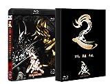 牙狼(GARO)~MAKAISENKI~ vol.2 (初回限定仕様) [Blu-ray]
