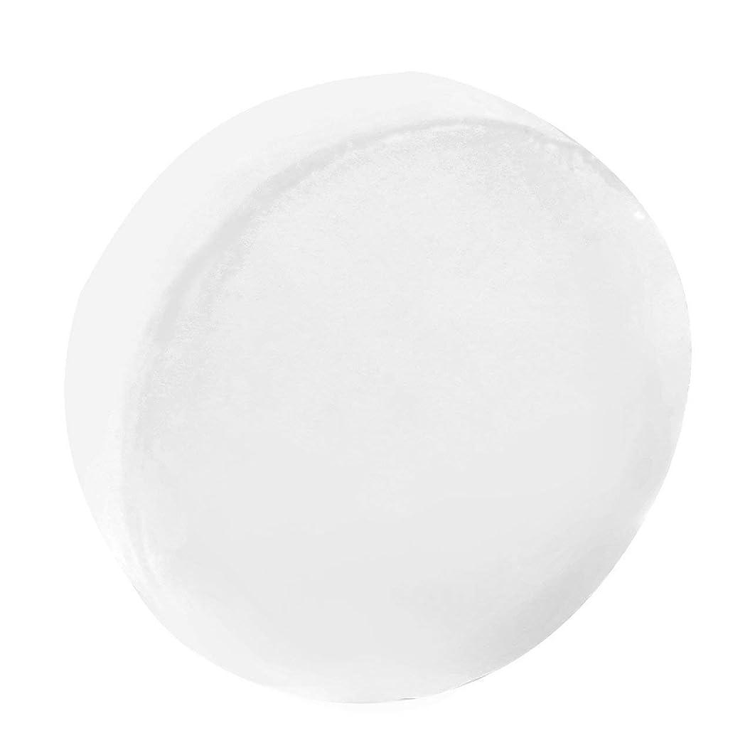 導体作業いたずらなDeeploveUU 天然活性酵素クリスタルソープ手作りボディホワイトニングソープ生殖器陰唇会陰メラニンボディプライベートパートケア