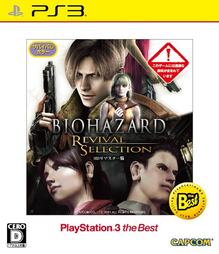 BIOHAZARD REVIVAL SELECTION PlayStation 3 the Best by Capcom