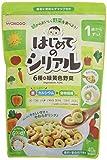 はじめてのシリアル 6種の緑黄色野菜×4袋