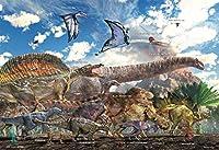 DSJHK 木製パズルクラシックパズルジグソーパズル1000ピース-動物恐竜、ユニークなDiy面白いジグソーおもちゃ、子供/大人/子供パズルゲーム