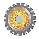 エスコ 80mm/20T超硬チップソー(一般金属用) EA851CB-11