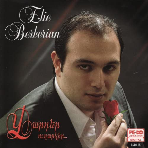 Elie Berberian