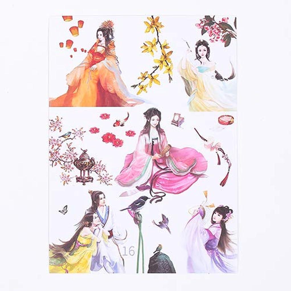 パテ思春期の被る美しい創造的な中国の古典的なスタイルの手描きの数字桃のステッカー手帳アルバムの日記DIYの装飾的なステッカー文房具