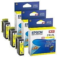 エプソン 純正 インクカートリッジ イエロー 増量 KUI-Y-L 【まとめ買い×3セット】