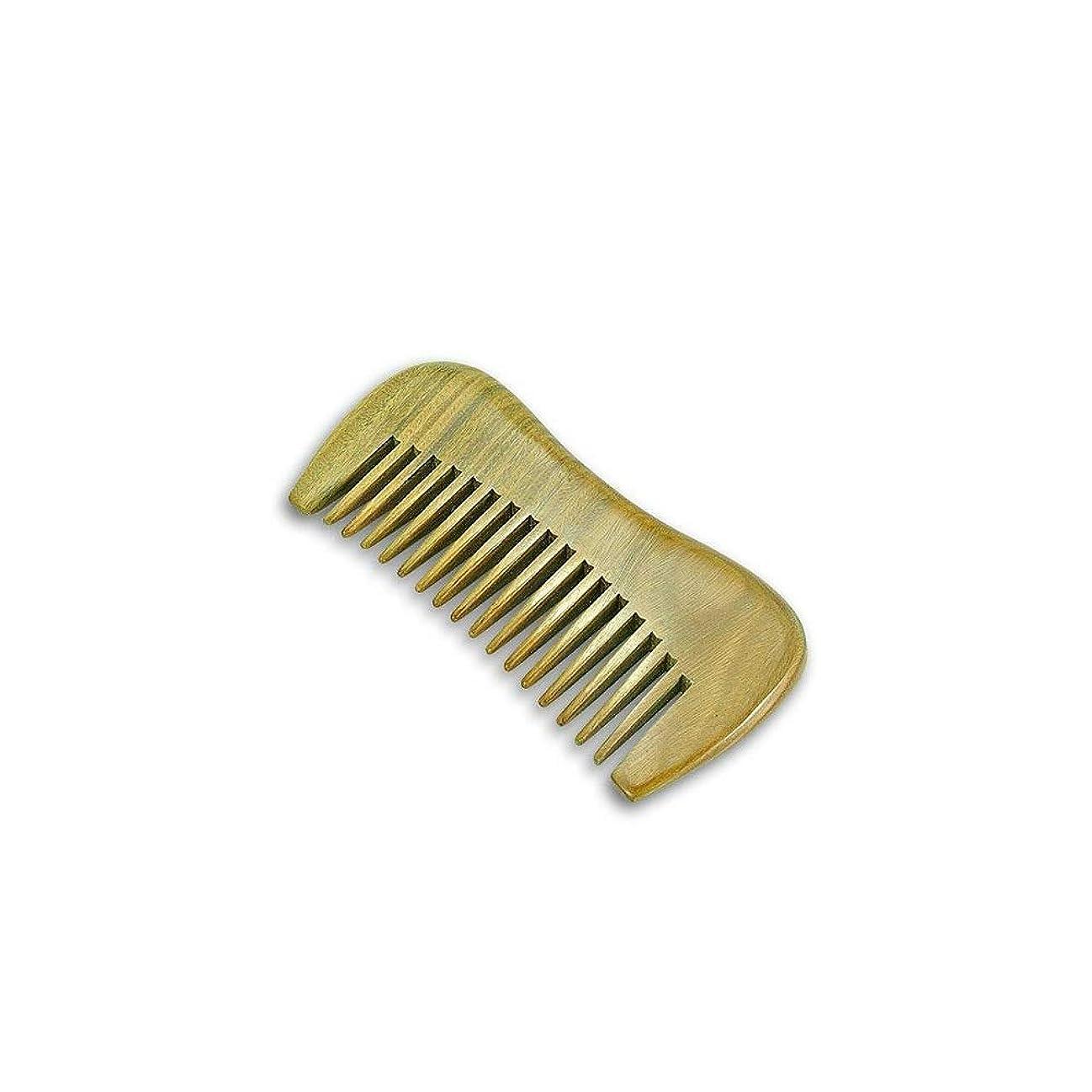 冷蔵庫入浴環境WASAIO 毛は自然なハンドメイドの緑のビャクダンの櫛の携帯用広い歯の櫛にブラシをかけます (色 : Photo color)